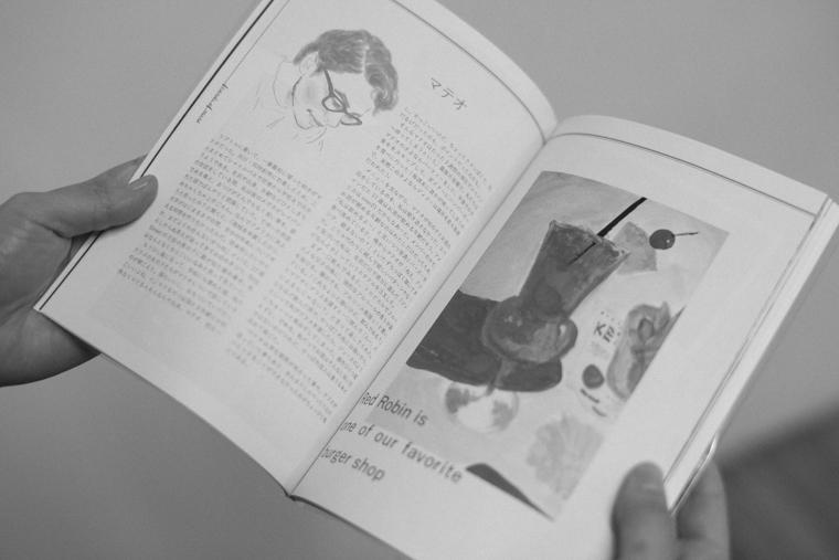 エフ・ディデザイン塾